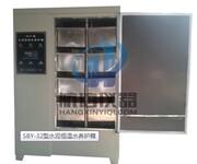 北京HBY系列水泥试验仪器航信仪器图片