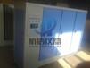 HBY系列混凝土标准养护箱水泥混凝土试件养护
