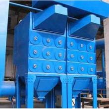布袋除尘器的组成以及工作原理华英环保专业生产厂家图片