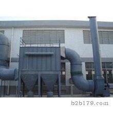 生物质锅炉布袋除尘器选型/华英环保提供现场技术服务图片