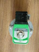 电磁脉冲阀的分类详细介绍,华英环保专业技术生产厂家。图片
