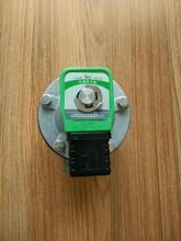 DMF-Z-20电磁脉冲阀华英环保专业生产/优惠供应图片