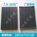 橡胶垫板规格中运橡胶垫板价格