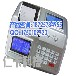 遵義食堂刷卡機安裝遵義飯堂微信充值機上門安裝遵義食堂刷卡機價格