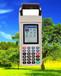 四川遂宁停车场手拿式GPRS手持机上门安装终身维护