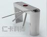 重庆万州小区景区三辊闸品牌安装与维护--重庆仁卡科技品质的保障