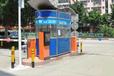 成都哪有装停车场管理系统的、重庆停车场设备哪家公司做?