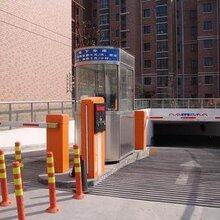 酒店超市停车场智能识别系统全套道闸设备