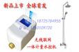 供应成都水控机节水设备质量好使用寿命长