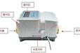 厂家供应中文显示水控机IC卡水控机水控机系统IC水控消费机