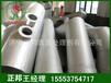 厂家直销环保化学亚光剂,可以对所有不锈钢材质进行亚光处理