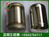 不锈钢除氧化皮液环保无重金属,无黄烟。