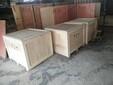 木质包装箱厂家