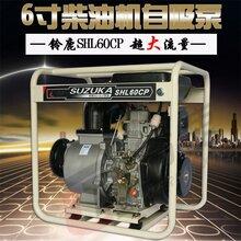 150mm口径大功率6寸柴油机水泵图片