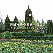 仿真植物雕塑仿真动物雕塑立体花坛造型