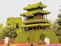 绿雕城楼立体花坛五色草造型水泥雕塑绢花造型图片
