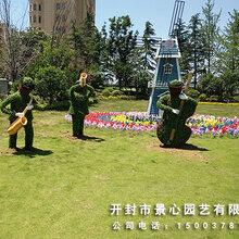 仿真植物造型五色草造型绿雕立体花坛水泥雕塑