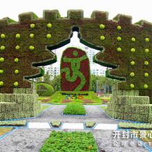 设计制作仿真植物造型仿真植物墙仿真绿雕节日庆典造型水泥雕塑