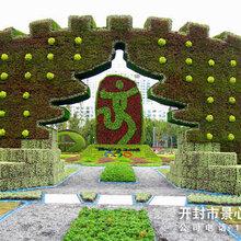 仿真绿雕仿真植物造型仿真绢花造型菊花造型水泥雕塑