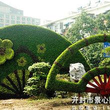 常年供应仿真绿雕仿真植物造型绢花造型水泥雕塑景观造型