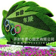 专业设计制作仿真花造型植物墙仿真绿雕水泥雕塑