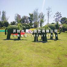 大型仿真绿雕仿真植物造型绢花造型水泥雕塑节日造型