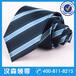 男式领带高档丝绸领带商务标记领带真丝领带厂家定制HL系列