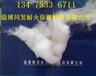 山东东营高铝喷吹短纤维陶瓷纤维耐火塞缝散棉