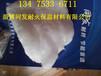 山东枣庄耐火保温材料厂家直销陶瓷纤维甩丝散棉保温隔热纤维散棉