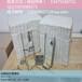 隧道窯保溫隔熱用材料高鋁型棉塊