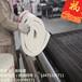 降价出售陶瓷纤维针刺毯硅酸铝防火毯