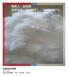 陶瓷纤维棉批发价硅酸铝保温棉价格