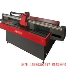 塑胶外壳打印机,电子产品外壳打印机,塑胶产品彩绘印刷机