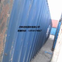 上海及周边江浙地区二手集装箱销售,批发,改装维修一体