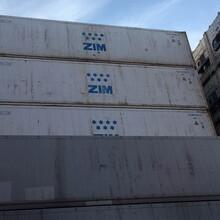 全新集装箱出售二手集装箱批发二手集装箱租赁二手集装箱销售冷藏集装箱租赁