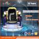 9D虚拟现实体验馆国际领导品牌虚拟王国启动国内招商