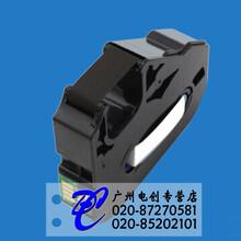 佳能色带线号印字机色带黑色M-12BT原装进口图片