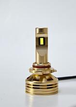 雷西特9006汽车LED大灯:高亮、聚光、强散热、节能图片