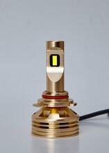 雷西特9012汽车LED大灯:高亮、散光、强散热、节能、无损安装图片