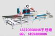 自动上下料开料机,板式家具自动生产线,柜体移门雕刻机
