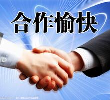 劳务派遣公司,注册劳务派遣公司,劳务派遣公司的要求,上海注册劳务派遣公司图片
