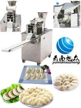 饺子机仿手工全自动,饺子机厂家,饺子机批发价,云南饺子机图片