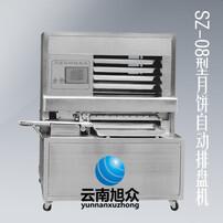 月饼排盘机,全自动月饼排盘机,厂家直销月饼排盘机,月饼自动排盘机图片