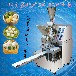 云南包子机包子机厂家直销小型包子机灌汤包包子机水晶包包子机价格实惠包子机
