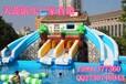 天蕊游乐暑假赚钱好项目水上充气大滑梯出厂价直销