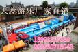 水上游乐设备哪家买——首选天蕊游乐设备玩具厂
