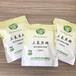 供应食品级甜味剂蔗糖素功能性甜味剂