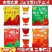 長期批發低價銷售優質食品級紅曲紅