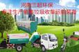 铸铁式外壳小型三轮快递车系列厂家批发价格
