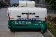 3立方-侧开门气缸式垃圾收集箱